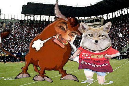 Caricatura 1, Arturo Tecuatl, Coyotes Tlaxcala, Estadio Tlahuicole, Mariano Gonzalez Zarur, Online