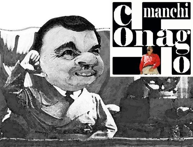 Mariano Gonzalez Zarur, Presidente Conago, Autoritarismo, Ignorancia, Lentro Aprendizaje, Tlaxcala Online (Econsulta)